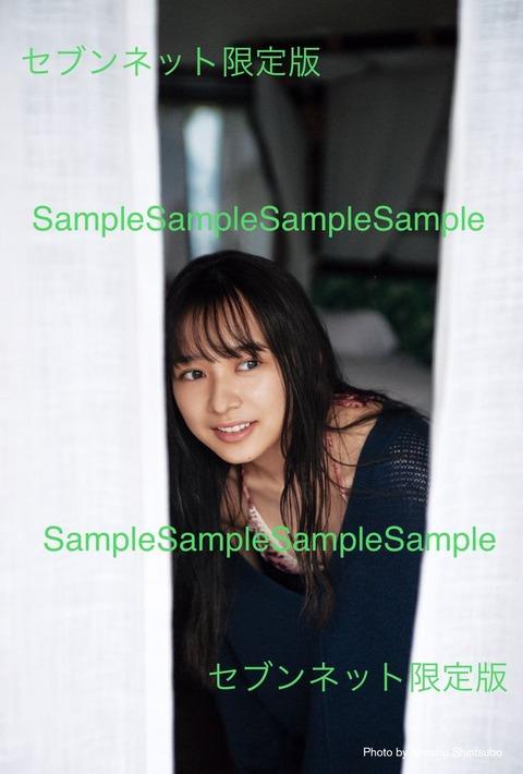 乃木坂46鈴木絢音1st写真集「光の角度」
