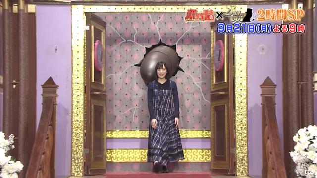 これが高校生になった芦田愛菜だよ (1)