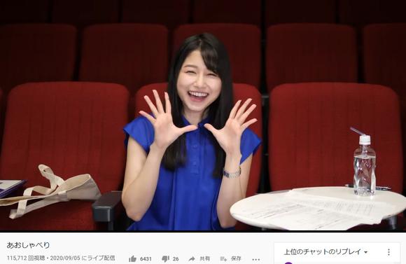 【画像】美人声優の雨宮天、ワキまで美しすぎる!美脇YouTube動画に絶賛の声!