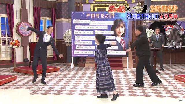 これが高校生になった芦田愛菜だよ (10)