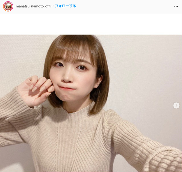 【乃木坂46】秋元真夏(27)、20cm髪バッサリ!人生初のショートボブにイメチェン