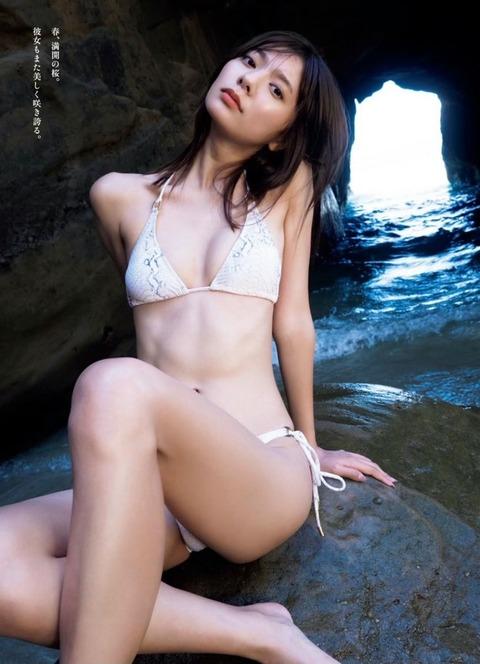 川津明日香1st写真集2