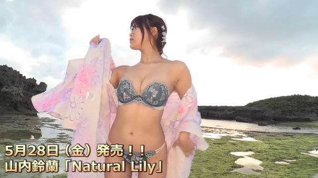 山内鈴蘭1st水着グラビアDVD「Natural Lily」 (12)
