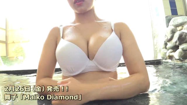 Hカップ舞子2nd水着グラビアDVD「Maiko Diamond」 (7)