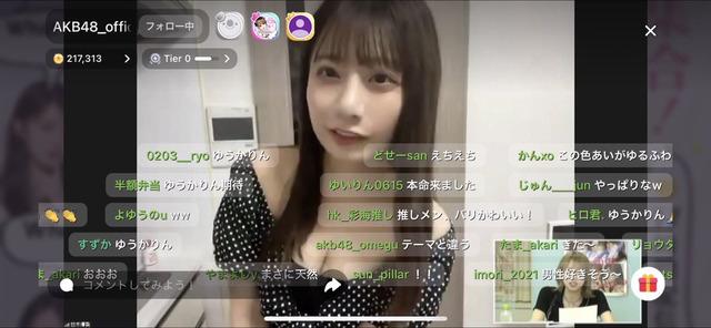 AKB48鈴木優香エロ配信