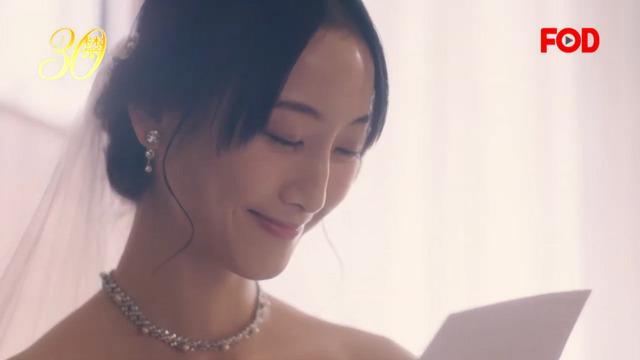 松井玲奈主演!ドラマ「30禁 それは30歳未満お断りの恋。」 (10)