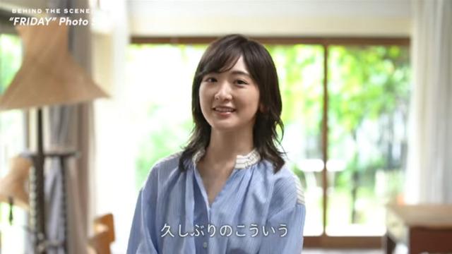 生駒里奈フライデーグラビアメイキング (22)