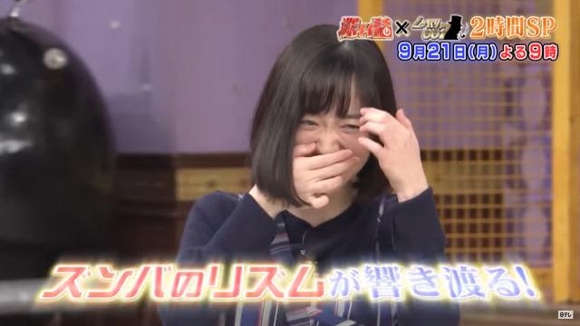 これが高校生になった芦田愛菜だよ (8)