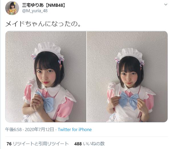 NMB48三宅ゆりあ(15)
