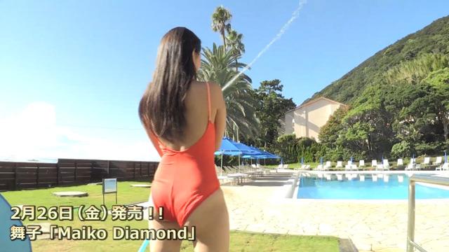 Hカップ舞子2nd水着グラビアDVD「Maiko Diamond」 (10)
