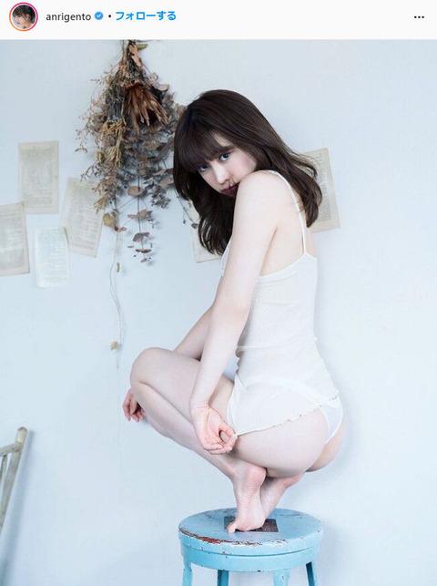 源藤アンリ1st写真集「ANRI」