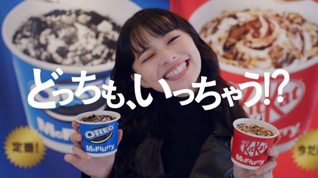 上國料萌衣のマックフルーリーCM (5)