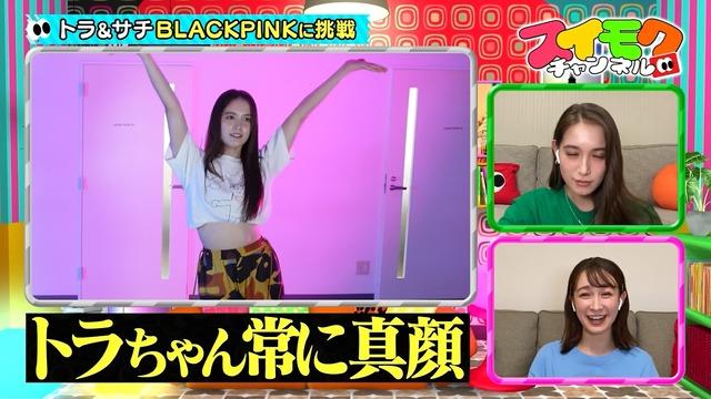 トラウデン直美BLACKPINKダンス