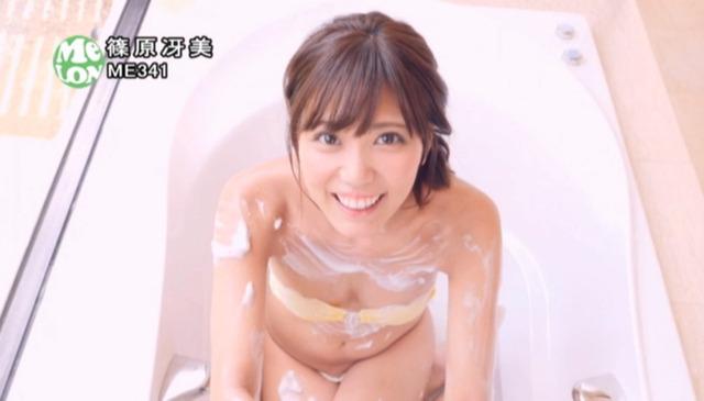 篠原冴美DVD「プロフェッショナル 冴美の流儀」 (12)