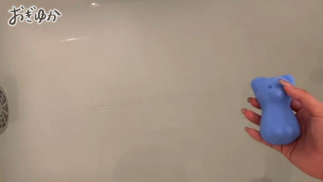 荻野由佳が日焼け水着姿で自宅風呂に入浴 (7)