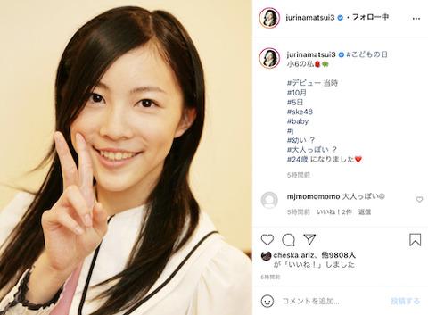 元SKE48松井珠理奈セクシードレス姿@キャバすか学園