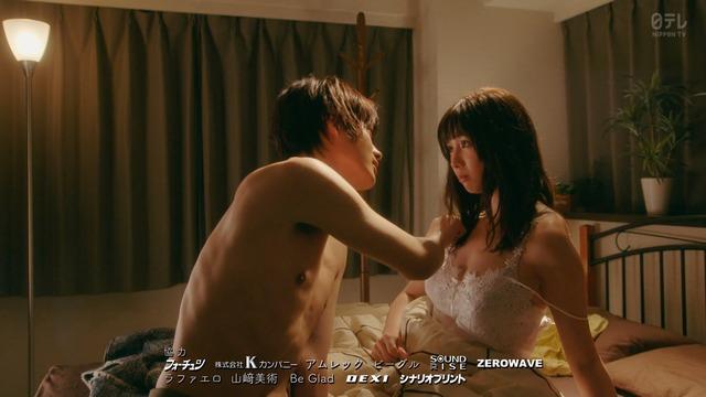 ギルティ~この恋は罪ですか?~ 第5話