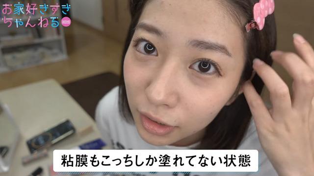 大貫彩香すっぴんからフルメイク (15)