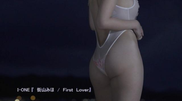 街山みほFカップDVD「First Lover」 (30)
