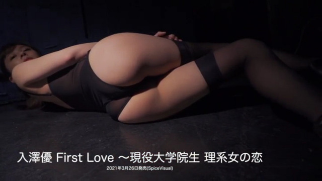 入澤優1st水着グラビアDVD「First Love」 (25)