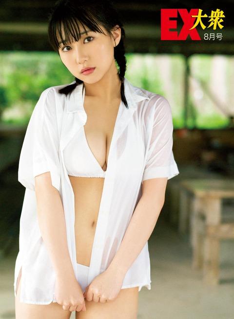 田中美久1st写真集の水着姿@EX大衆