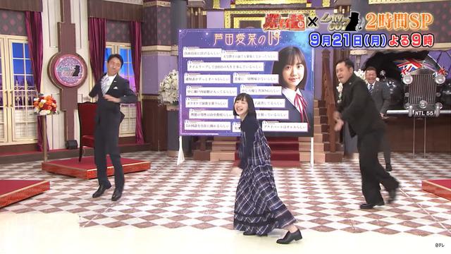 これが高校生になった芦田愛菜だよ (11)