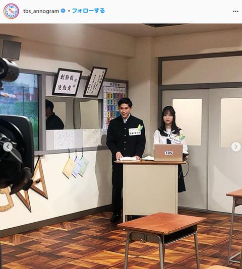 野村彩也子アナセーラー服コスプレ