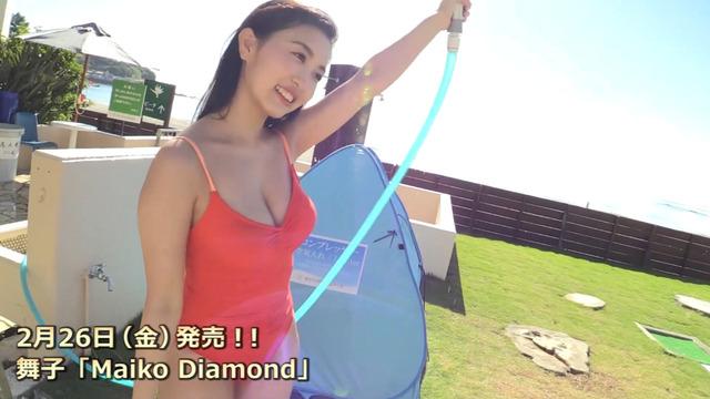 Hカップ舞子2nd水着グラビアDVD「Maiko Diamond」 (11)