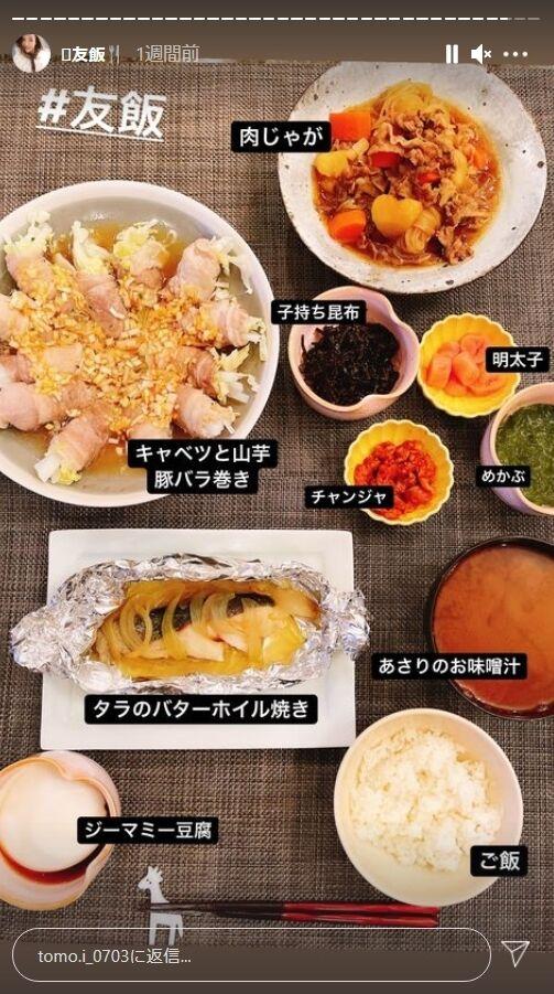板野友美手料理