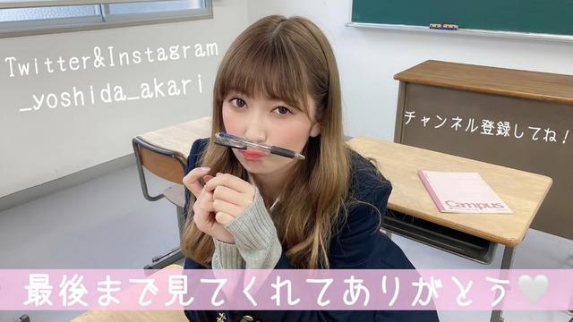 吉田朱里【Body care】 冬の乾燥対策 (14)