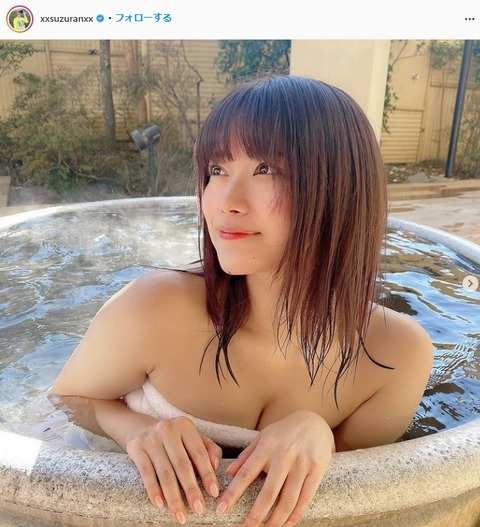 SKE48山内鈴蘭の温泉グラビア