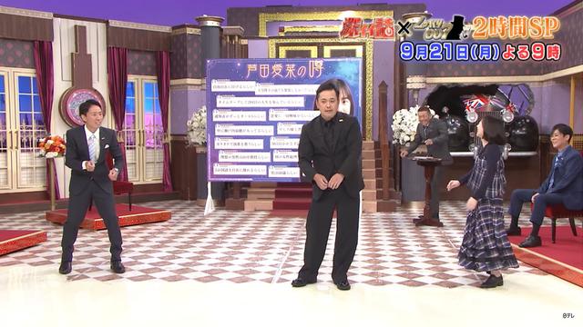 これが高校生になった芦田愛菜だよ (7)