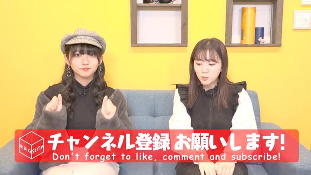 進藤あまねHiBiKi StYleコーデ (15)