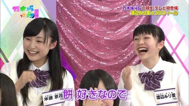 元2期生の米徳京花ちゃんが中央大のミスコン2020に出場中