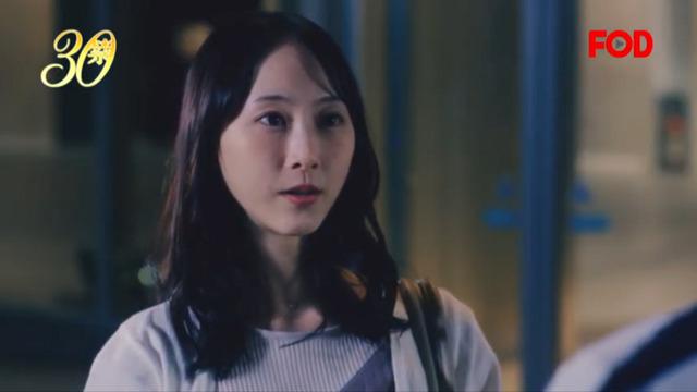 松井玲奈主演!ドラマ「30禁 それは30歳未満お断りの恋。」 (1)