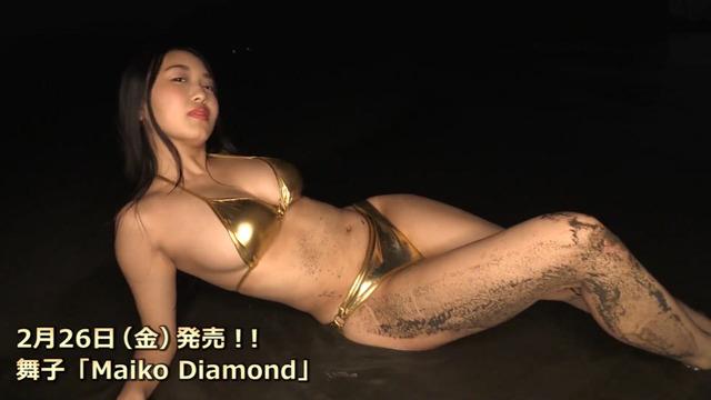 Hカップ舞子2nd水着グラビアDVD「Maiko Diamond」 (16)