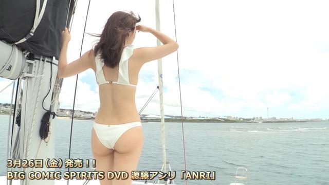 源藤アンリ1st水着グラビア「ANRI」 (9)
