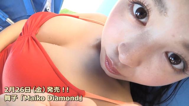 Hカップ舞子2nd水着グラビアDVD「Maiko Diamond」 (13)