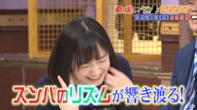 これが高校生になった芦田愛菜だよ (9)