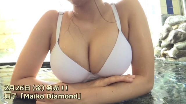 Hカップ舞子2nd水着グラビアDVD「Maiko Diamond」 (8)