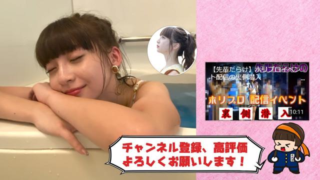 荻野由佳が日焼け水着姿で自宅風呂に入浴 (25)
