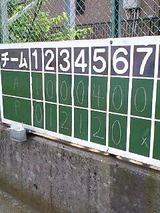 32469d49.jpg