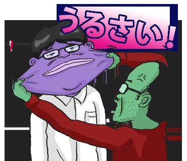 13_うるさい
