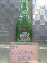 9cab4613.JPG