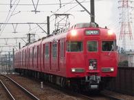 P1230352