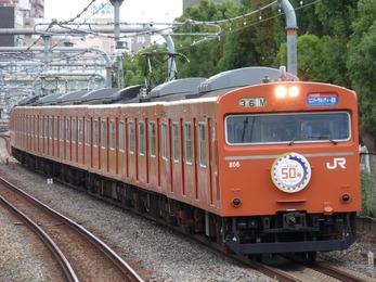 P1070124-1