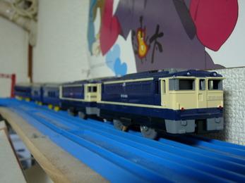P1200533