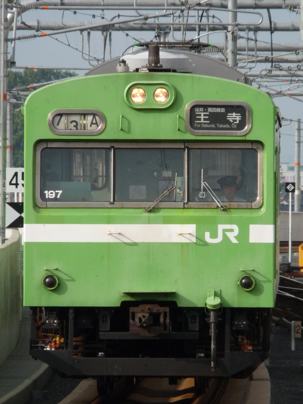 P1040450