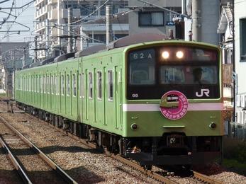 P1140723-2