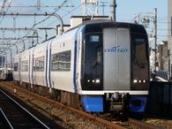 P1230525